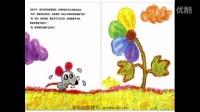 【小咛咛】有神绘本 彩虹色的花