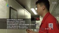 上海电视台纪实频道《企业风采》栏目— 上海隧道工程有限公司