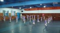 中国民族舞蹈三级考级 重庆歌舞团艺术学校 刘欣妍等