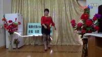 zhanghongaaa自编80步56个民族56朵花健身舞蹈原创