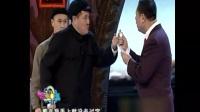 赵本山 范伟蔡维利王小虎搞笑小品《我和老师在一起的日子》