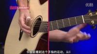 Danny Gill 木吉他自学教程-2 外侧到内侧拨弦
