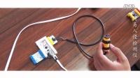 ArduBits米思齐课程系列第四课——简易入侵检测仪