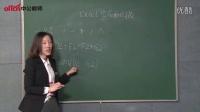 初中信息技术试讲视频+点评《EXCEL公式和函数》,中小学教师招聘面试说课试讲示范视频