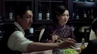《麻雀》62集預告片