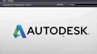 004.CAD2014软件的安装讲解
