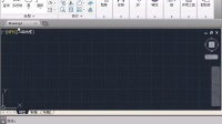 006.CAD2014软件的基本介绍讲解