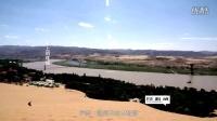 寰行中国第二季02:塞上明珠城