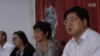 市委宣传部长王涛在京剧票友协会成立大会上的讲话