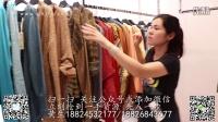 【BELLO ANN】贝洛安 秋装 品牌女装折扣批发 库存女装尾货批发