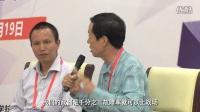 产业前沿技术大讲堂 第四期 中国制造2025暨传统制造转型升级(下)