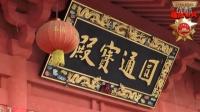 郑州新密市越战老兵:超化镇古塔景观记录!传制《陈》2016.10.13