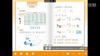 《语文园地二》-小学一年级上学期-2016年部编版-语文-人教数字校园-配套电子教材