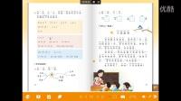 《语文园地三》-小学一年级上学期-2016年部编版-语文-人教数字校园-配套电子教材