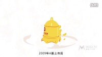 【魔格原创】奥飞品牌宣传片