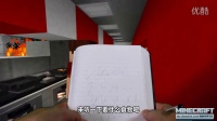 《我的世界》现实版视频:在肯德基上班的第一天