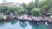 东方航拍:柔情五龙潭