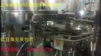 榨菜全自动真空完美包装机生产专家―上海裕东自动化科技有限公司
