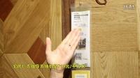 20160928第一地产/筑巢完美家/梅兰竹菊四君子  中西合璧耀厅堂