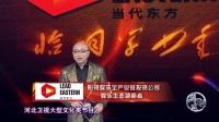 《中华好诗词》大学季半决赛高清完整版