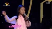 开口就让你鸡皮疙瘩掉一地的9岁小女孩走心演唱  惊艳全场