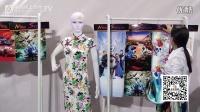 中国网上市场报道: 浙江彩伦数码科技有限公司 2016中国柯桥国际纺织品博览会(秋季)