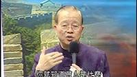 曾仕强-姜子牙的人生智慧2(q群:372539060)