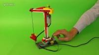 WEDO 乐高小塔吊 LEGO游戏 乐高创意搭建 幼智汇科技中心