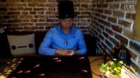 近景魔术之《扑克乐章》