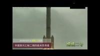 2分半钟带你回顾中国航天新世纪
