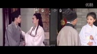 《新白娘子传奇》VS《小戏骨白蛇传》神还原对比片段:许仙与白娘子久别重逢