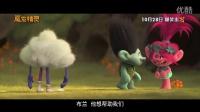 《魔發精靈》曝全新片段 中二雲哥爆笑全程