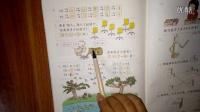 一年级数学上册 培优课堂24 练习二十五 知识易解