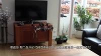Arduino飞控_中文教程_1