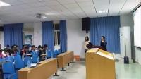 华中科技大学提问环节