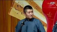 苗阜王声 西安青曲社最新搞笑相声《段子串烧》