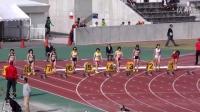 看普通日本女高中生跑100米是什么样的体验?