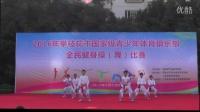 20161015全民健身操自选动作