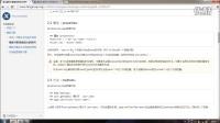 模板引擎_02_模板引擎基础语法的使用