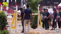 酷玩户外 2016北京国际马术大师赛
