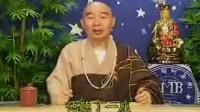 净空法师讲佛教故事(海底有龙宫吗?)_标清