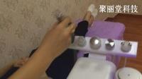 韩国小气泡清洁美容仪操作视频_高清