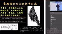 10-15 上午 王东岳(片段)