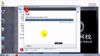 第2课.小视频制作软件安装 -《微信小视频制作宝典》