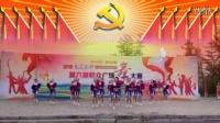 王官舞蹈队《舞动人生》