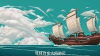大鱼海棠-1男孩救椿不幸丧命