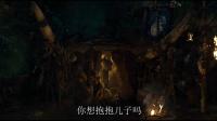 魔兽2-杜隆坦密会莱恩遭埋伏激战