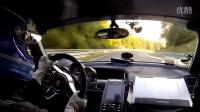 2014款保时捷918纽北赛道 6分57秒测试记录 驾驶员视角