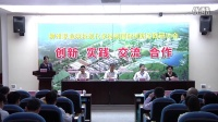 柳州职业院校现代学徒制国际创新实践研讨会