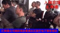 汇特通公司独山百泉镇紫泉社区举行第一次电子商务培训会